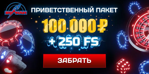 Accept русская рулетка перевод