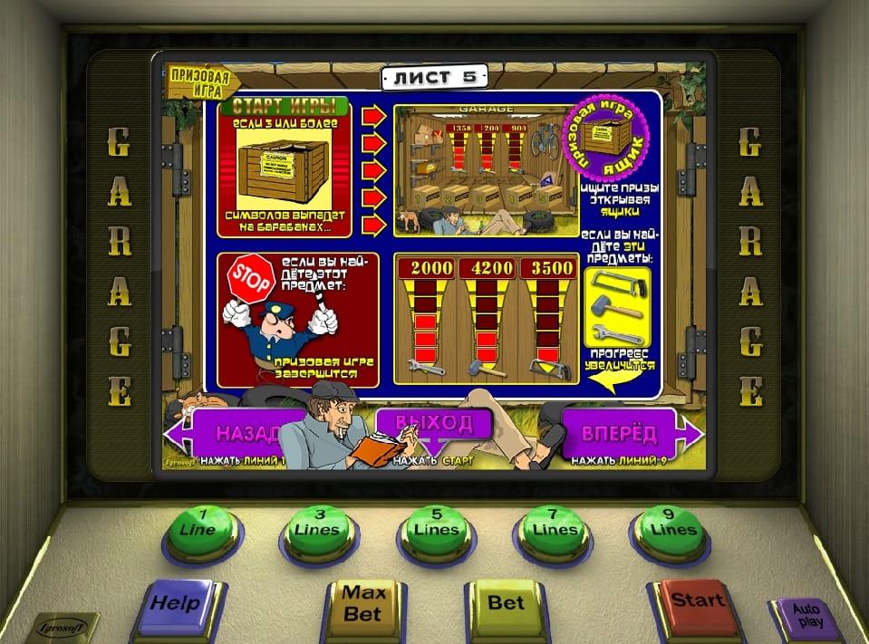 Игровые автоматы рулетка бесплатно играть онлайн бесплатно как обыграть игровые автоматы в 1хбет