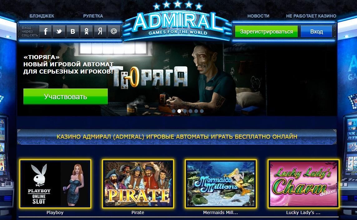 Онлайн казино схема заработка