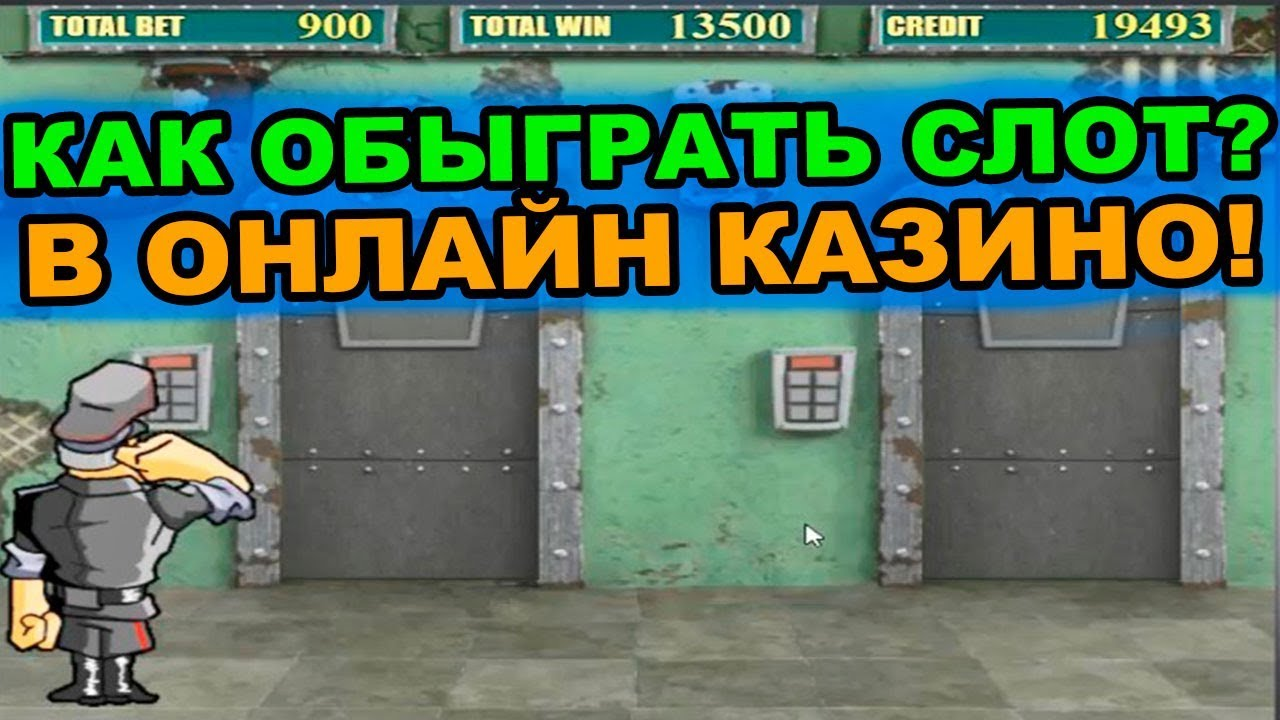 1xbet казино как выиграть