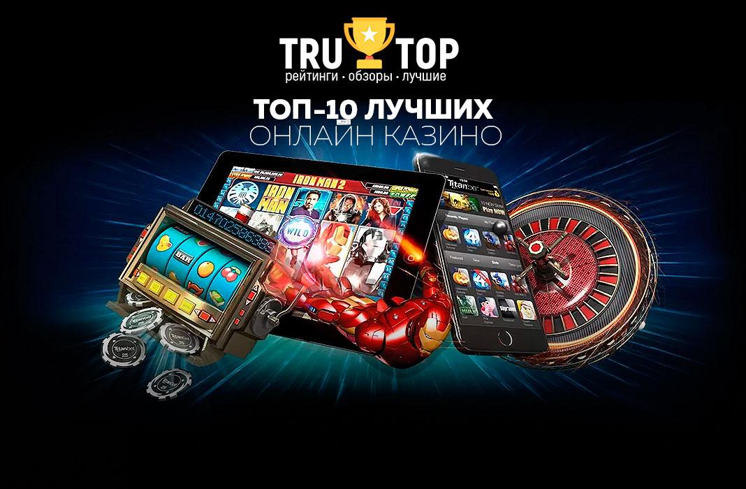 игры автоматы играть бесплатно без регистрации казино корона