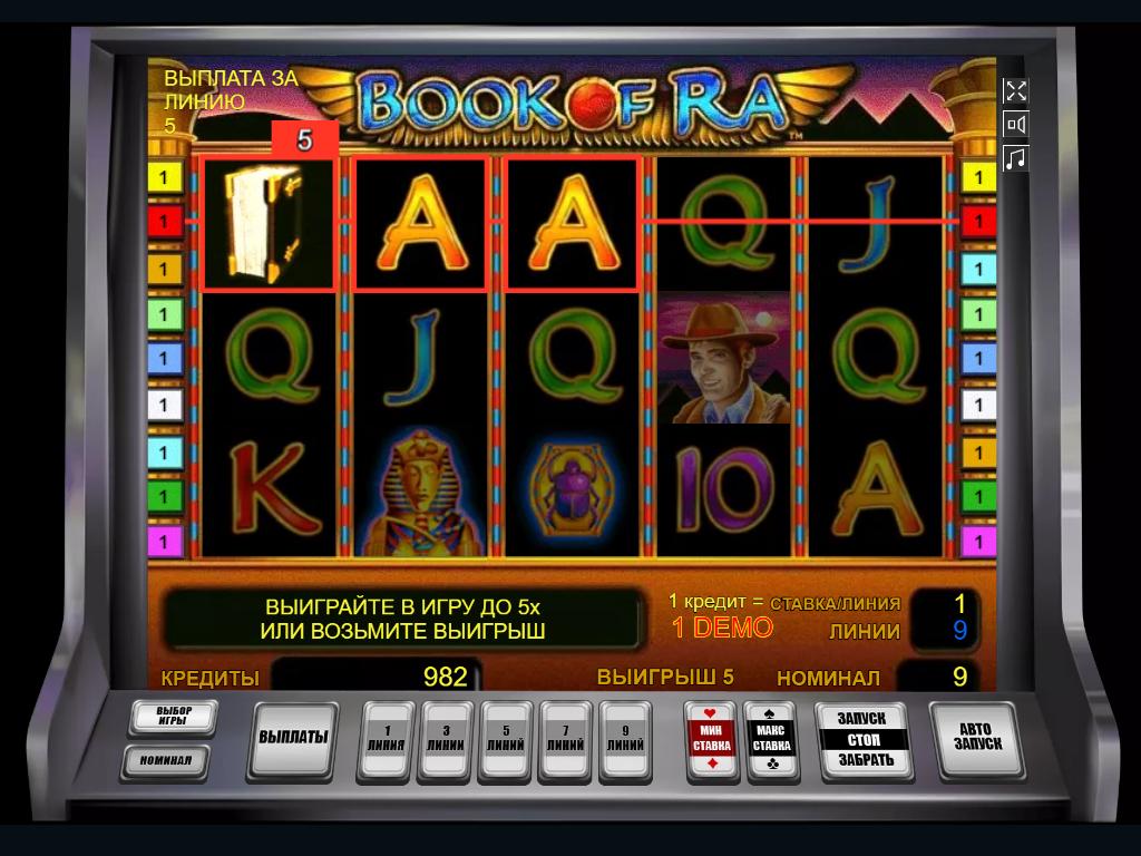 Мафия игровые автоматы бесплатно играть игровые автоматы на большой ставке