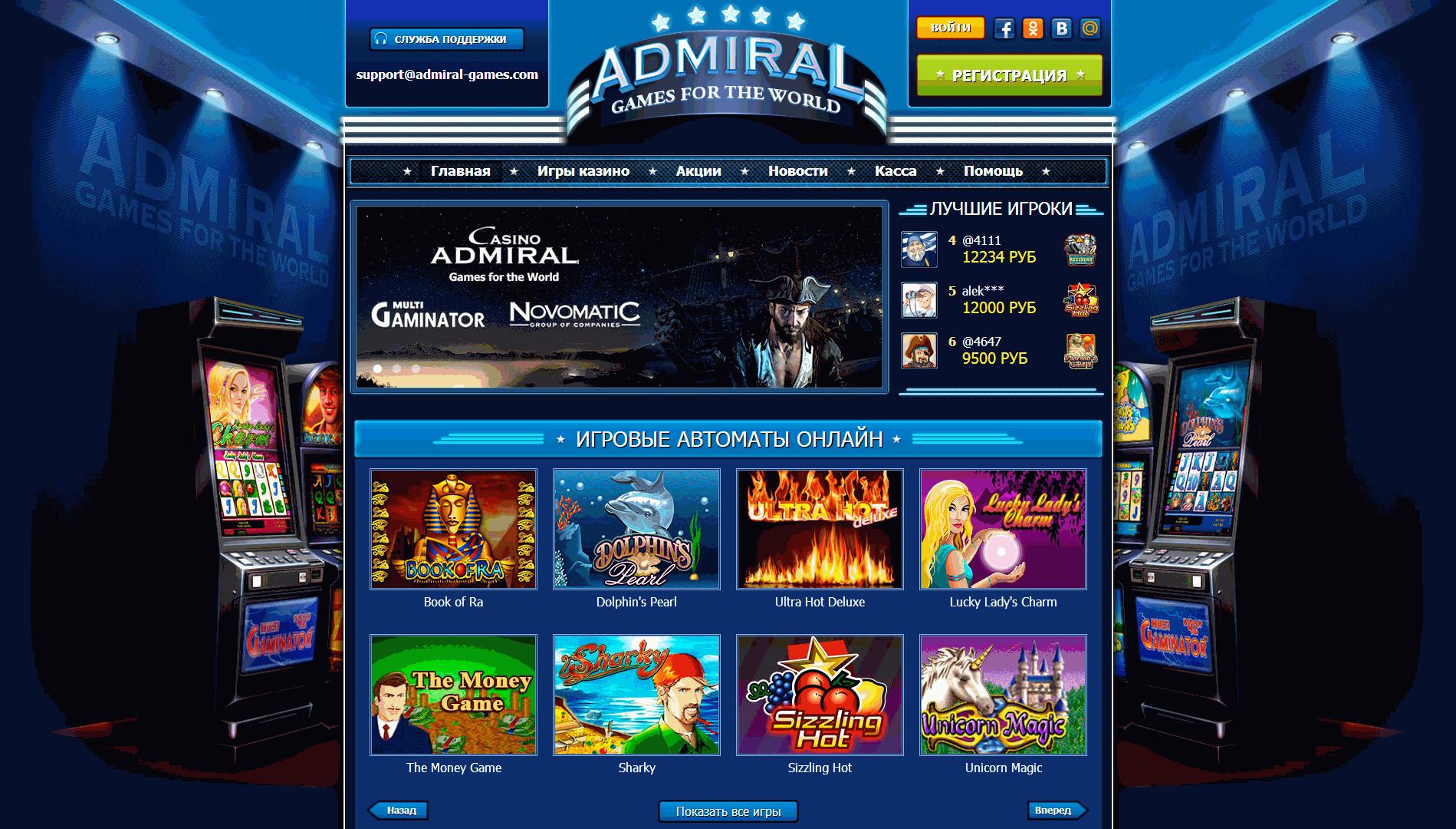 Играть в игровые автоматы на интерес к online casino slots free bonuses