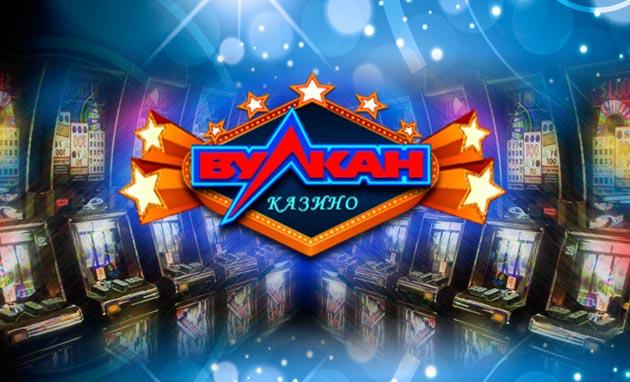 Вулкан казино 2орг тысяча в карты i играть онлайн
