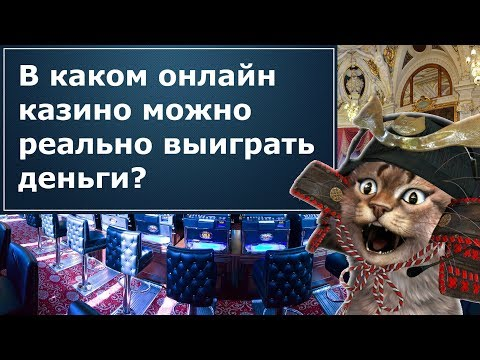 Онлайн казино вулкан отзывы