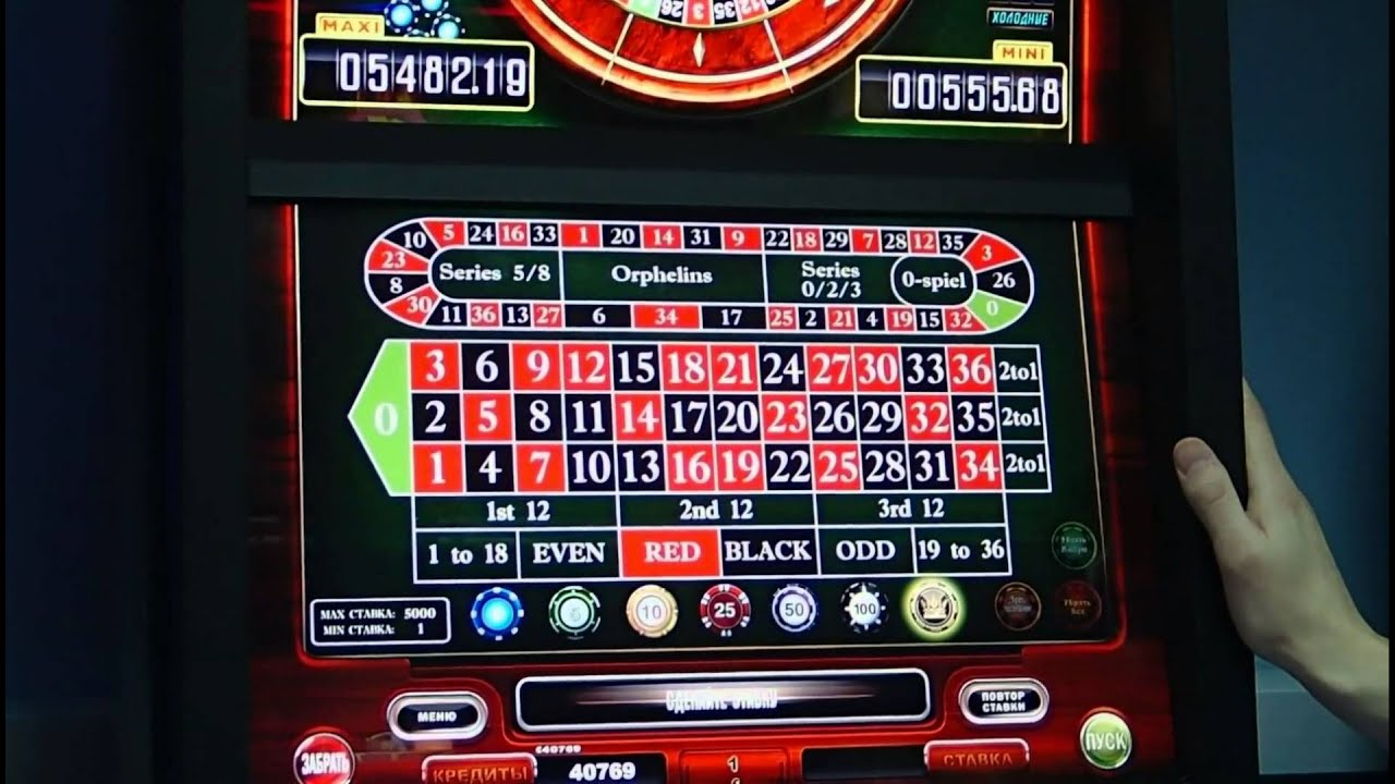 Бездипозитное казино онлайн