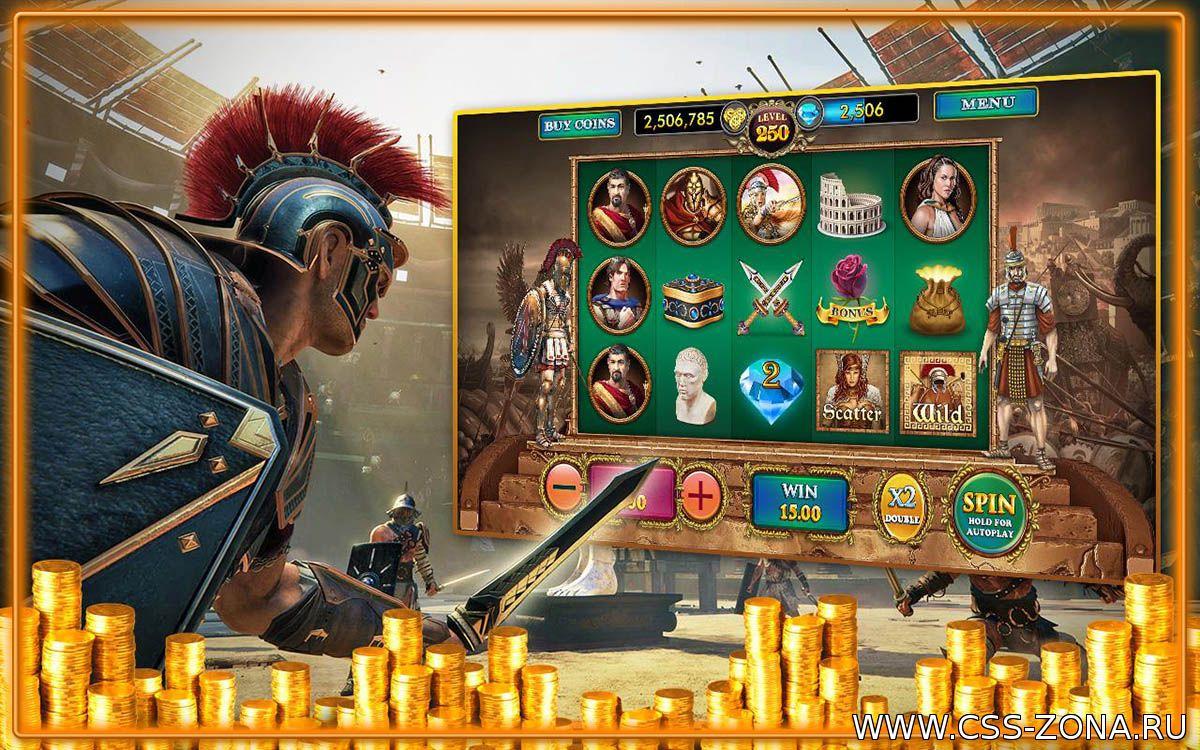 Казино онлайн игровые автоматы играть без регестрации