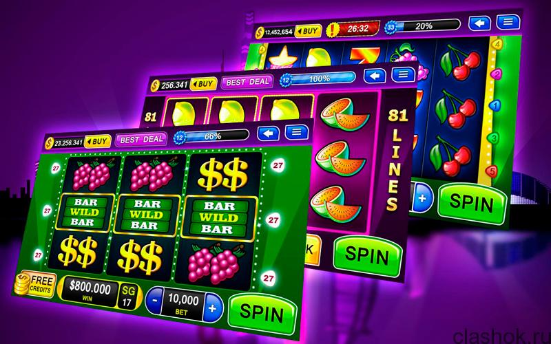 Играть в игровые автоматы бесплатно дельфин чемпион игровые автоматы играть онлайн