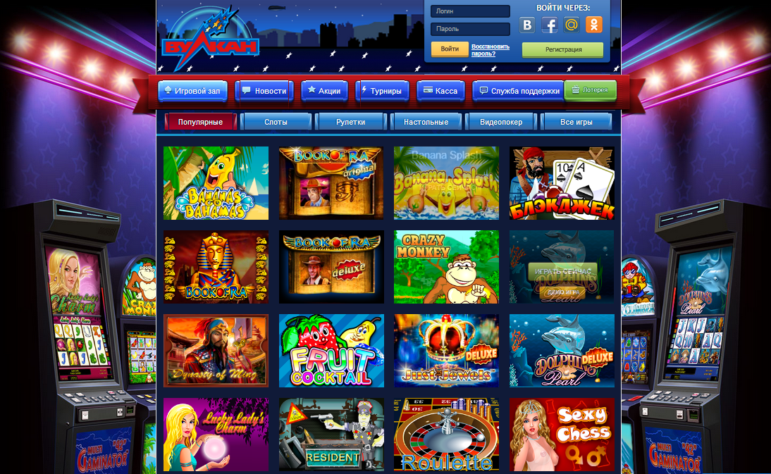 Игровые автоматы играть бесплатно реальные деньги