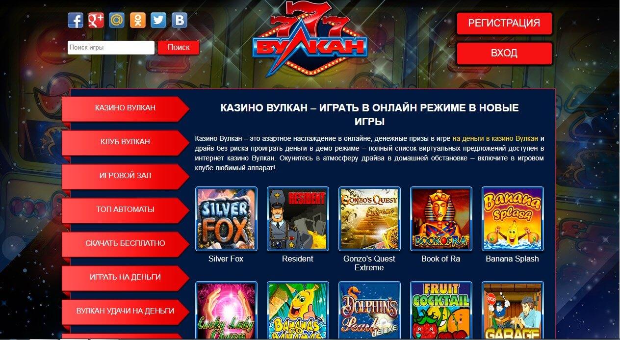 Скачати бесплатно rihanna русская рулетка