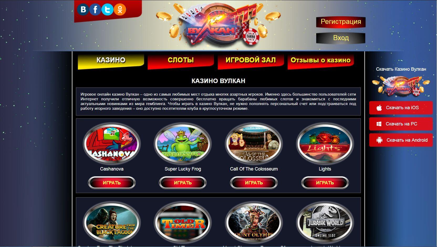 Игровые автоматы банк бесплатно разрешили игровые автоматы в россии