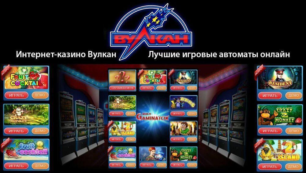 скачать бесплатно игру советские игровые автоматы 2009